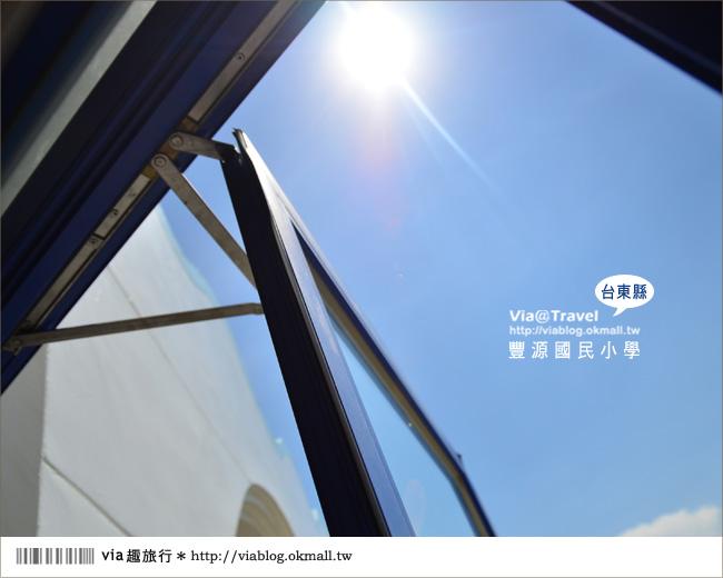 【台東地中海國小】台東豐源國小~一起探訪全台最美的小學!!27
