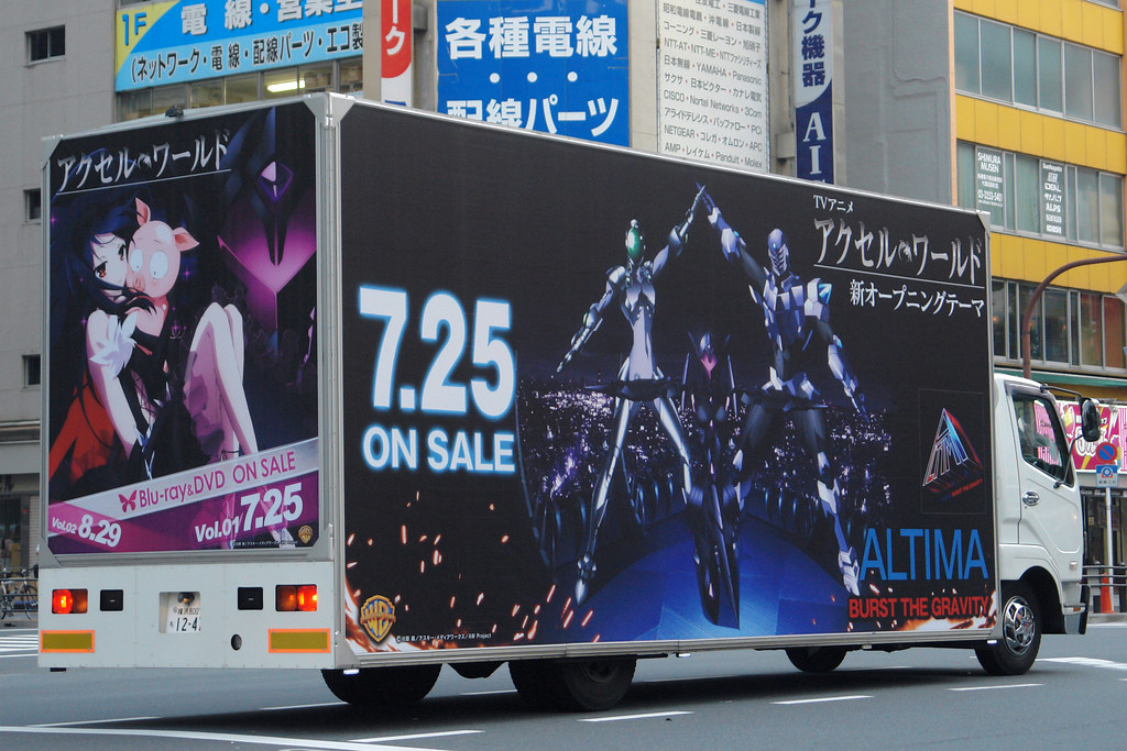 "ALTIMA ""BURST THE GRAVITY"" AD truck in Akihabara  (Accel World 2nd OP)"