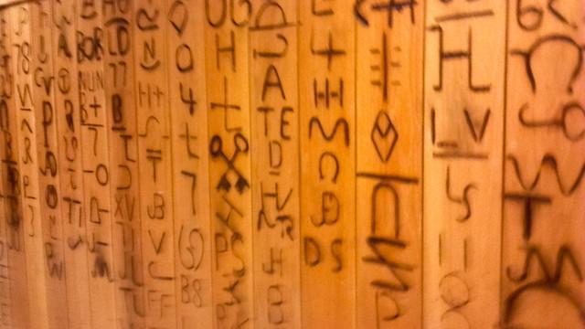 Texas Hieroglyphics