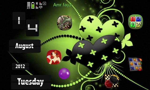 14 اغسطس 2012 - حصرياً على جوال العرب وبس لعبه دومينو Domino