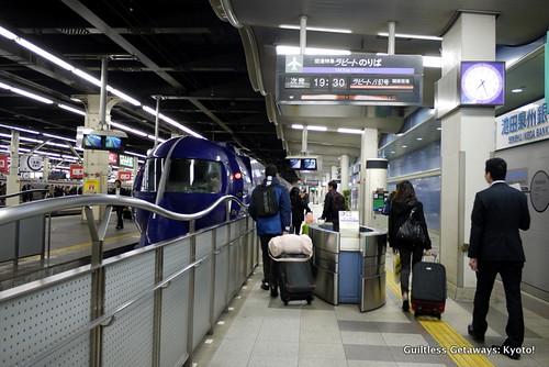 airport-express-japan.jpg