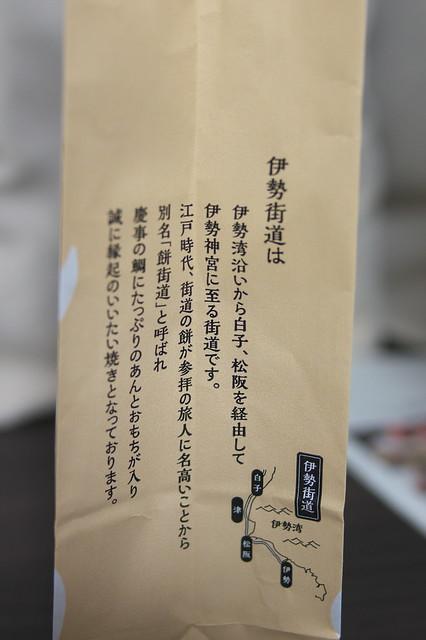 縁や_04