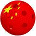 Floorball-Ball-China