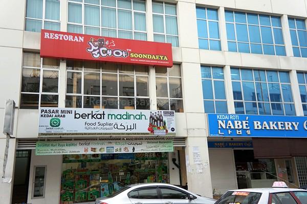 SoonDae Ya Korean Restaurant, Ampang Putra
