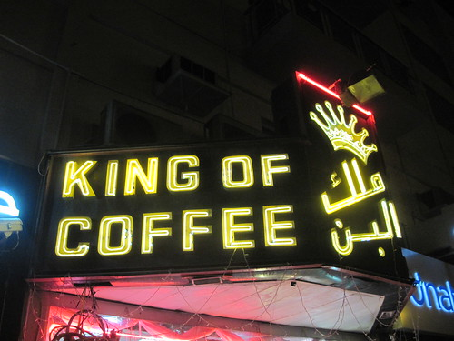King of Coffee in Satwa