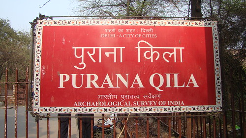 Delhi India ~ Purana Qila by Vasenka