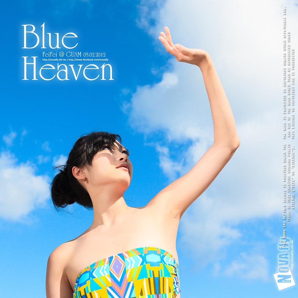 [菲菲]藍色天堂