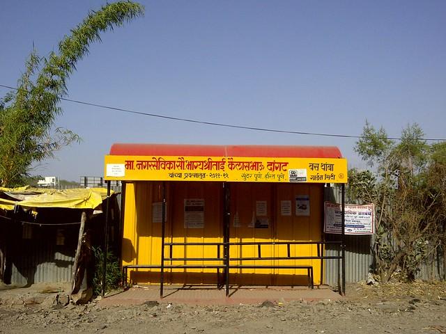 Aditya Garden City Bus Stop, Warje, Pune!