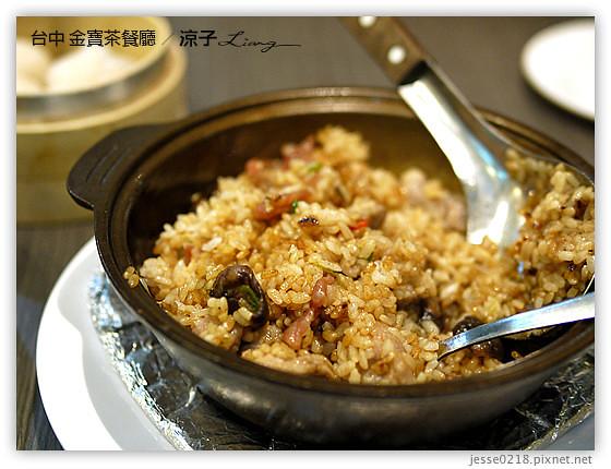 台中 金寶茶餐廳 6