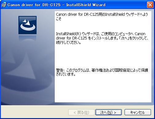 DR-C125画面_02