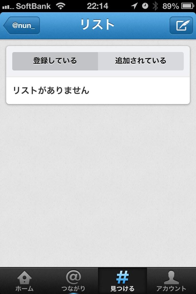 20120712221427