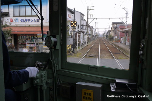 osaka-tram-railroad