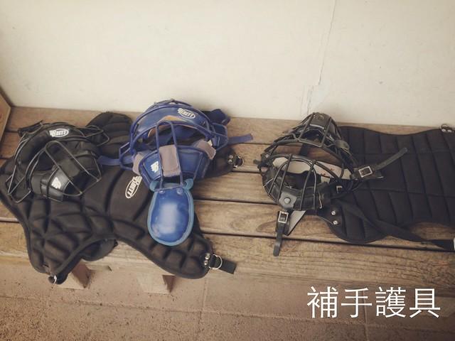 少棒夏令營:補手護具
