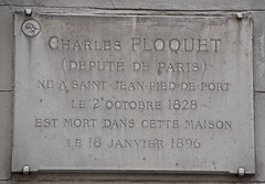 Photo of Grey plaque № 11111