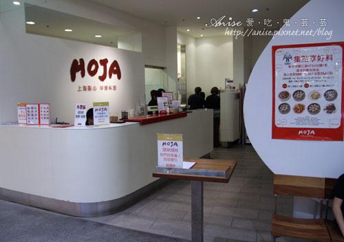 HOJA002.jpg