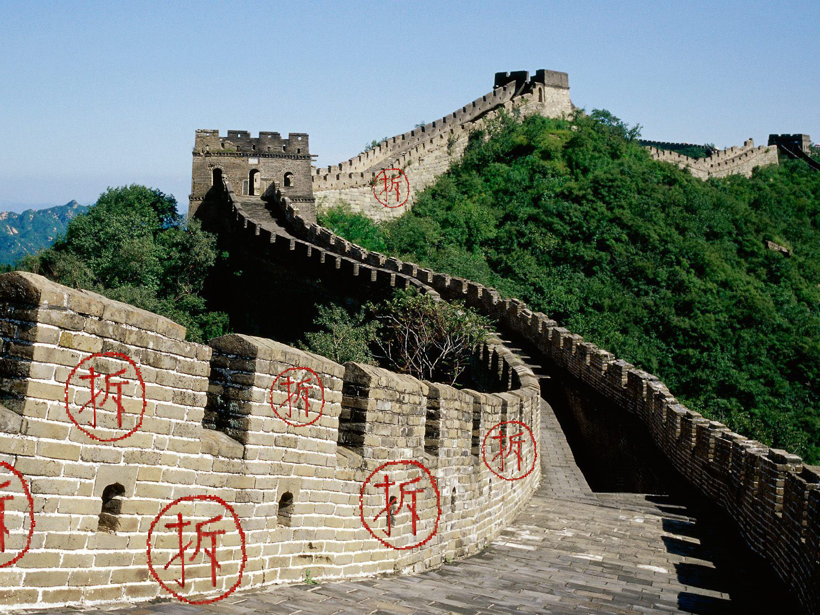 Great Wall of China - Chai