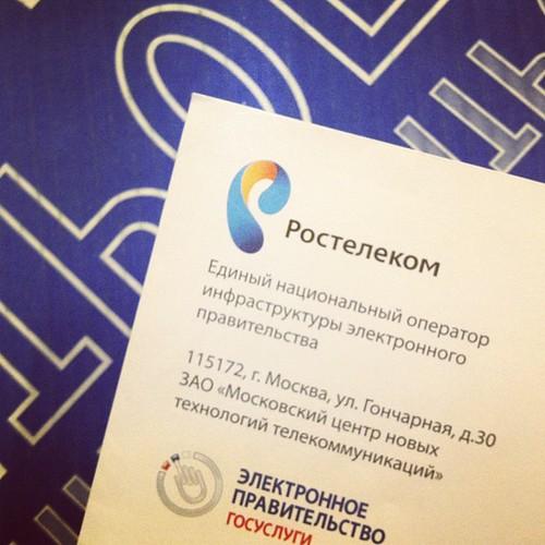 Не прошло и двух лет, как я все таки решила зарегистрироваться на госуслугах))