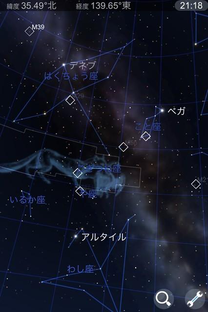 星空観察の宿題も終わったよ