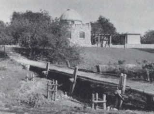 Caeser's Bridge on the way to Brackett Observatory (photo date unknown)