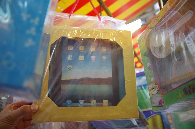 Paper iPad to burn as offering  to send to afterlife Hong Hong markets