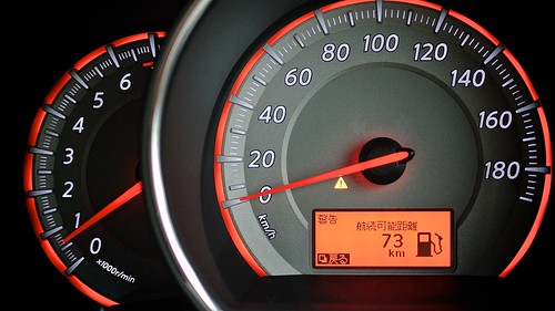 Low fuel warning light.