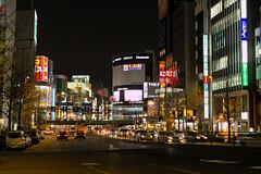 Tokyo Shinjuku night view.