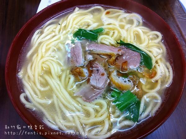 新竹鴨香飯1