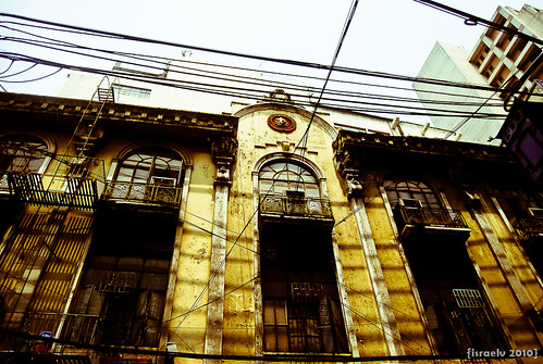 Old Monte de Piedad Bldg. by {israelv}