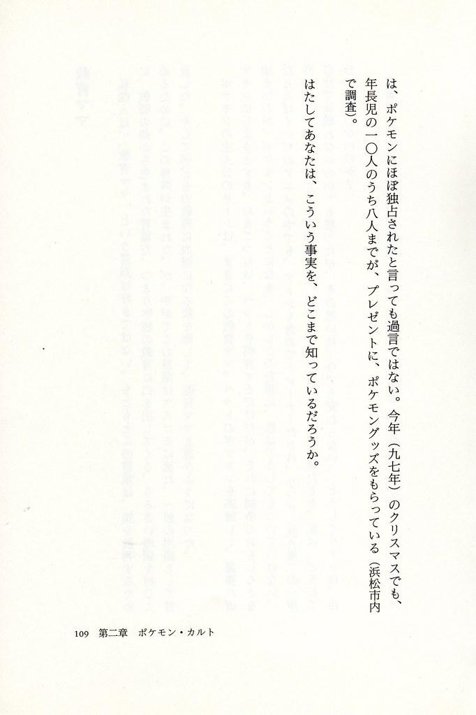 img446