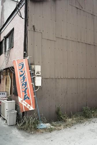 CF C6 09 056 熊本市 M8 et24a#