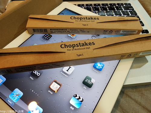 ipevo chopstakes