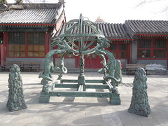 12 03 29 Beijing Old Observatory - Replica Armillary
