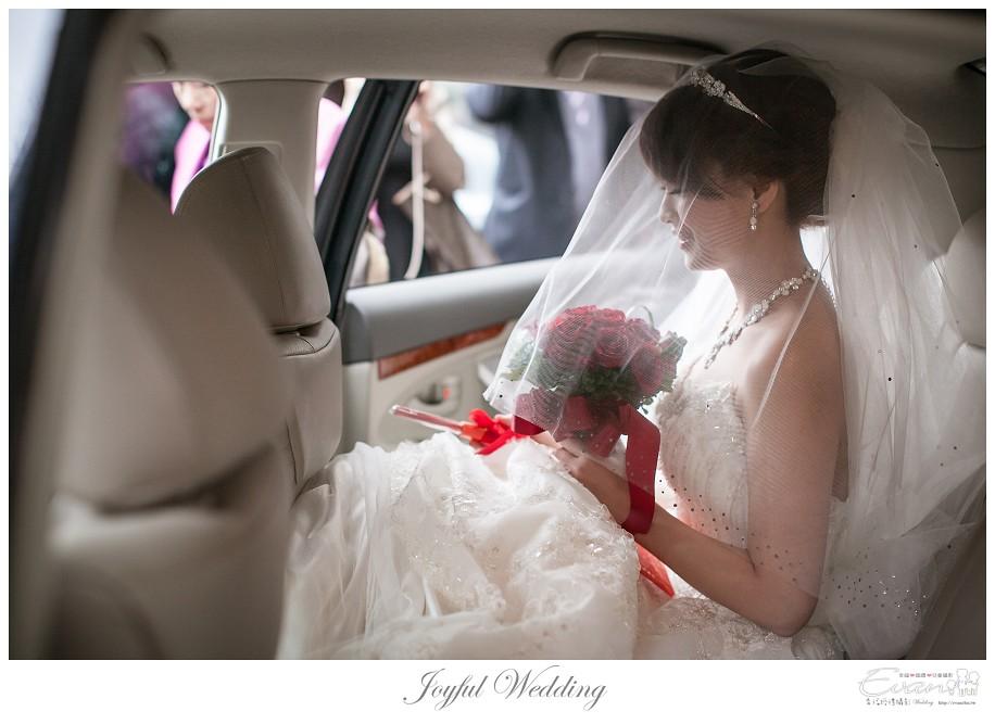 婚禮攝影 小朱爸 明勳&向榮 婚禮紀錄 中和晶宴_0100