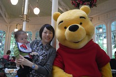 and Winnie the Pooh