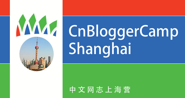 CBC ShangHai