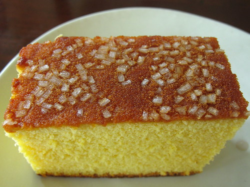 Japan Honey Cake Recipe: Nasi Lemak Lover: Yuzu Honey Castella (Kasutera) Cake