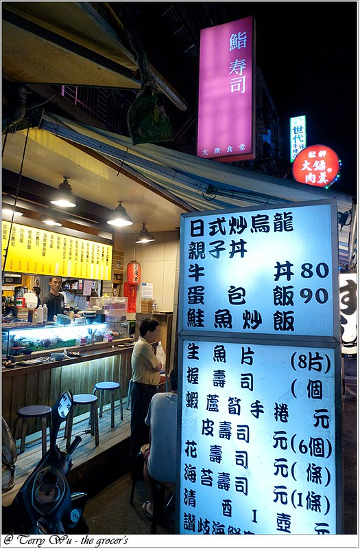 鮨壽司大眾食堂 (24)