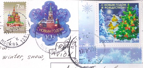 Russian Christmas Stamps