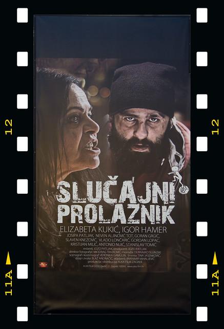 PULA 59. FESTIVAL IGRANOG FILMA - PLAKATI IGRANIH FILMOVA