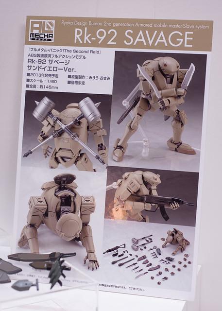 WF2012S-52
