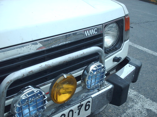 Mitsubishi Montero MMC Puerto Montt (2)