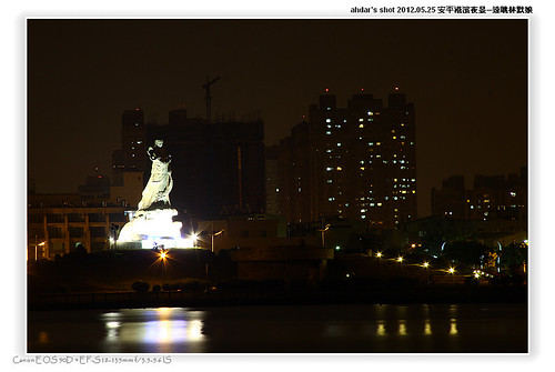 林墨娘公園夜景