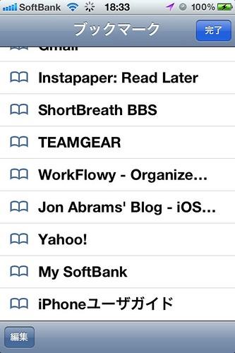 "iOS ""Open in Chrome"" Bookmarklet"
