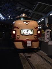 鉄道博物館ひばり