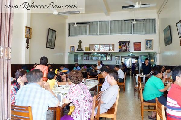 tae hieng Iew restaurant - hat yai - chinese food-002