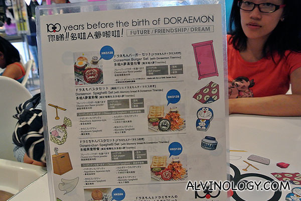 Check out the interesting Doraemon menu items