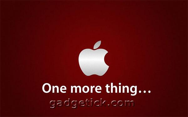 One More Thing или Apple больше нечем удивить мир