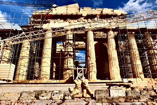 Parthenon Effect