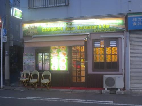 カマキャア(東長崎)