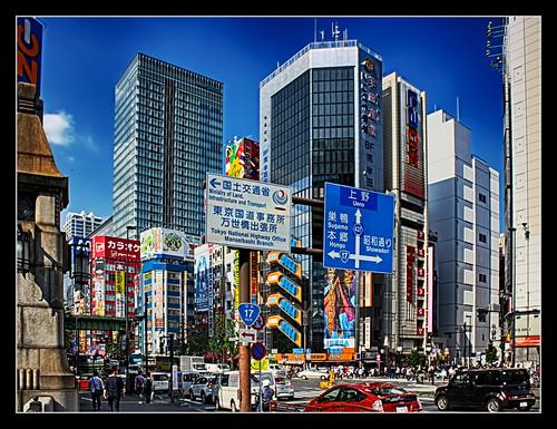 Tokyo J - Akihabra - Akihabara Electric Town 05